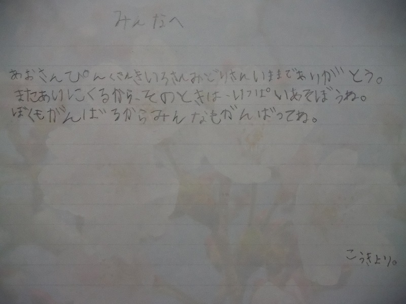 20150331225326