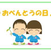 image1_96.JPG